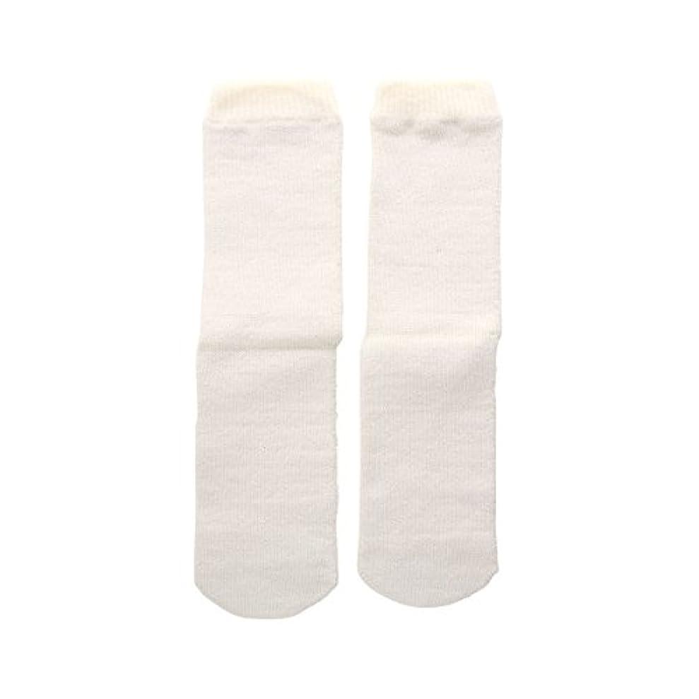 愚かなアイデア熟読する(コベス) KOBES 紳士 シルク混 おやすみ靴下 日本製