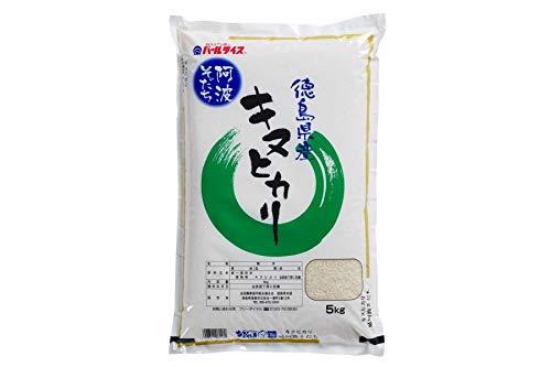 JA全農とくしま 徳島県産米キヌヒカリ 5kg (令和元年産)