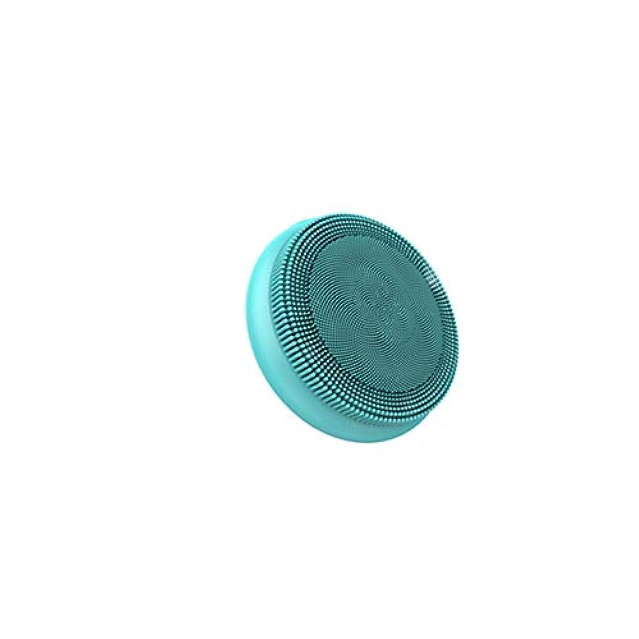 拳電卓シュートフェイシャルクレンジングブラシ、ディープクレンジング用防水シリコンフェイスマッサージャー、すべての肌タイプのアンチエイジングスキンケアデバイス,グリーン
