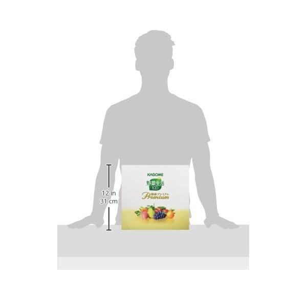 カゴメ 野菜生活国産プレミアムギフト(紙パック...の紹介画像8