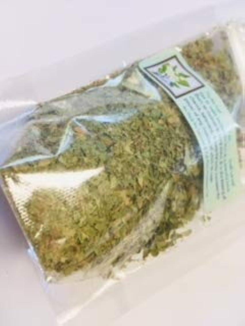 中央値潜在的な狂ったカットDried Myrtleリーフ~ 1オンスバッグ~ Ravenz Roost herbs with special Info Onラベル