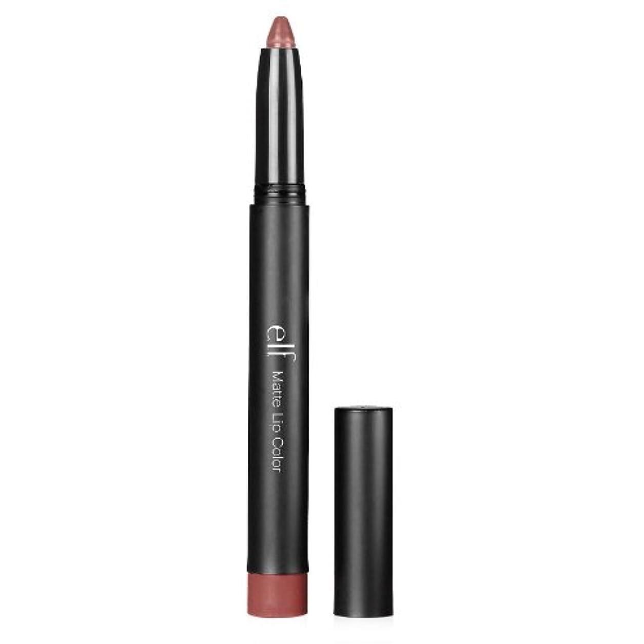 空洞させるスツール(3 Pack) e.l.f. Studio Matte Lip Color - Praline (並行輸入品)