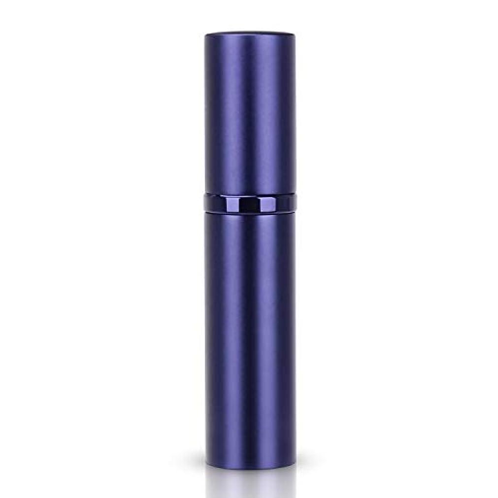 再編成するチューブベテランアトマイザー 詰め替え AsaNana ポータブル クイック 香水噴霧器 携帯用 詰め替え容器 香水用 ワンタッチ補充 香水スプレー パフューム Quick Atomizer プシュ式 (マットブルー MatBlue)