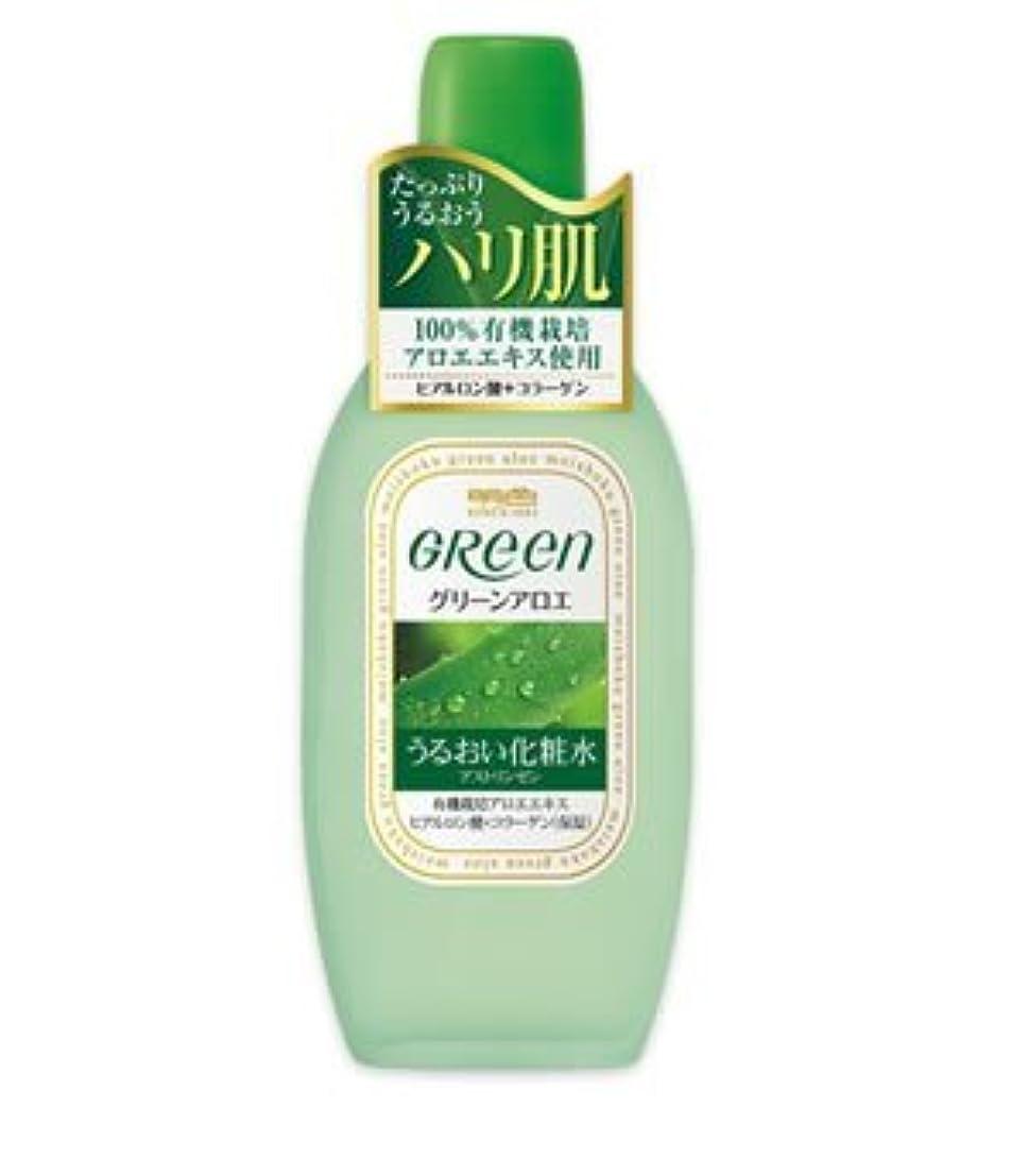 白雪姫一見もの(明色)グリーン アストリンゼン 170ml(お買い得3本セット)