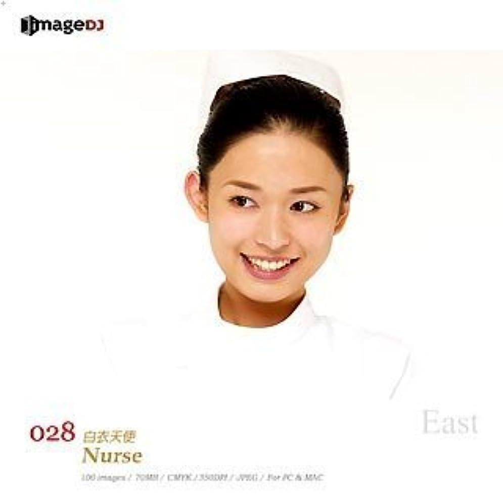 かごめる鋭くEAST vol.28 ナース Nurse