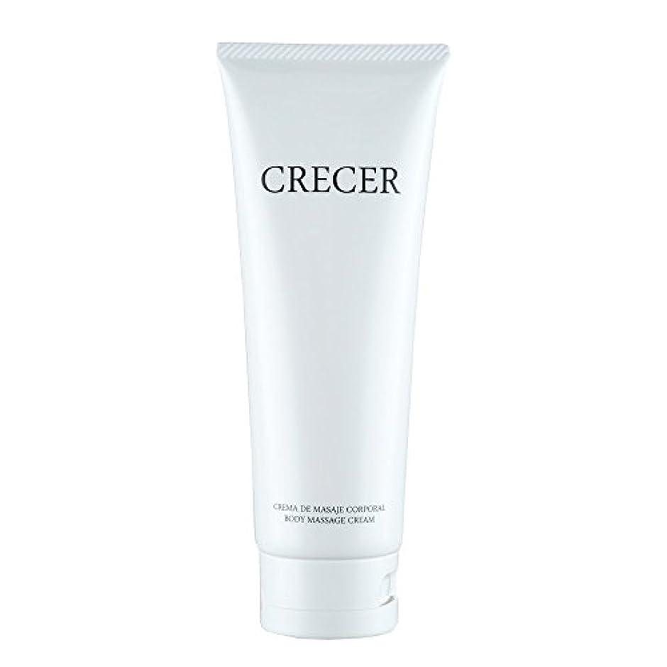 寝室を掃除するアクセシブルぶら下がるクレセール CRECER バストケアクリーム 120g(1ヶ月用)