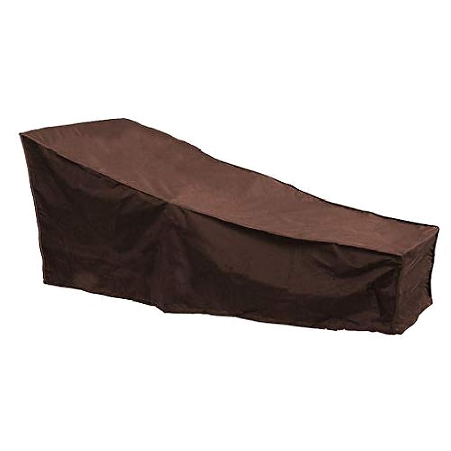 Jcy 屋外のテラスのリクライニングチェアカバー、防水おおいの庭のテラスのテラスの椅子カバー (色 : Brown, Size : 168x71x70cm)