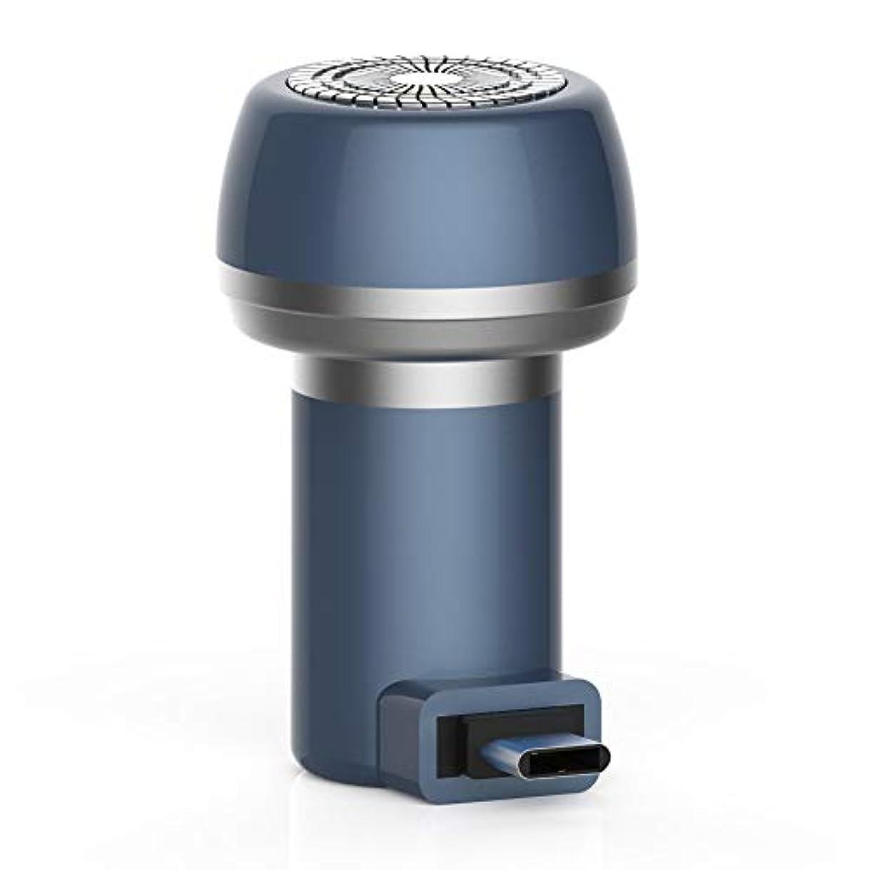 農夫ダイバー正しくJanusSaja  電気充電式シェーバー、2に付き2磁気電気シェーバーミニポータブルType-C USB防水耐久性剃刀