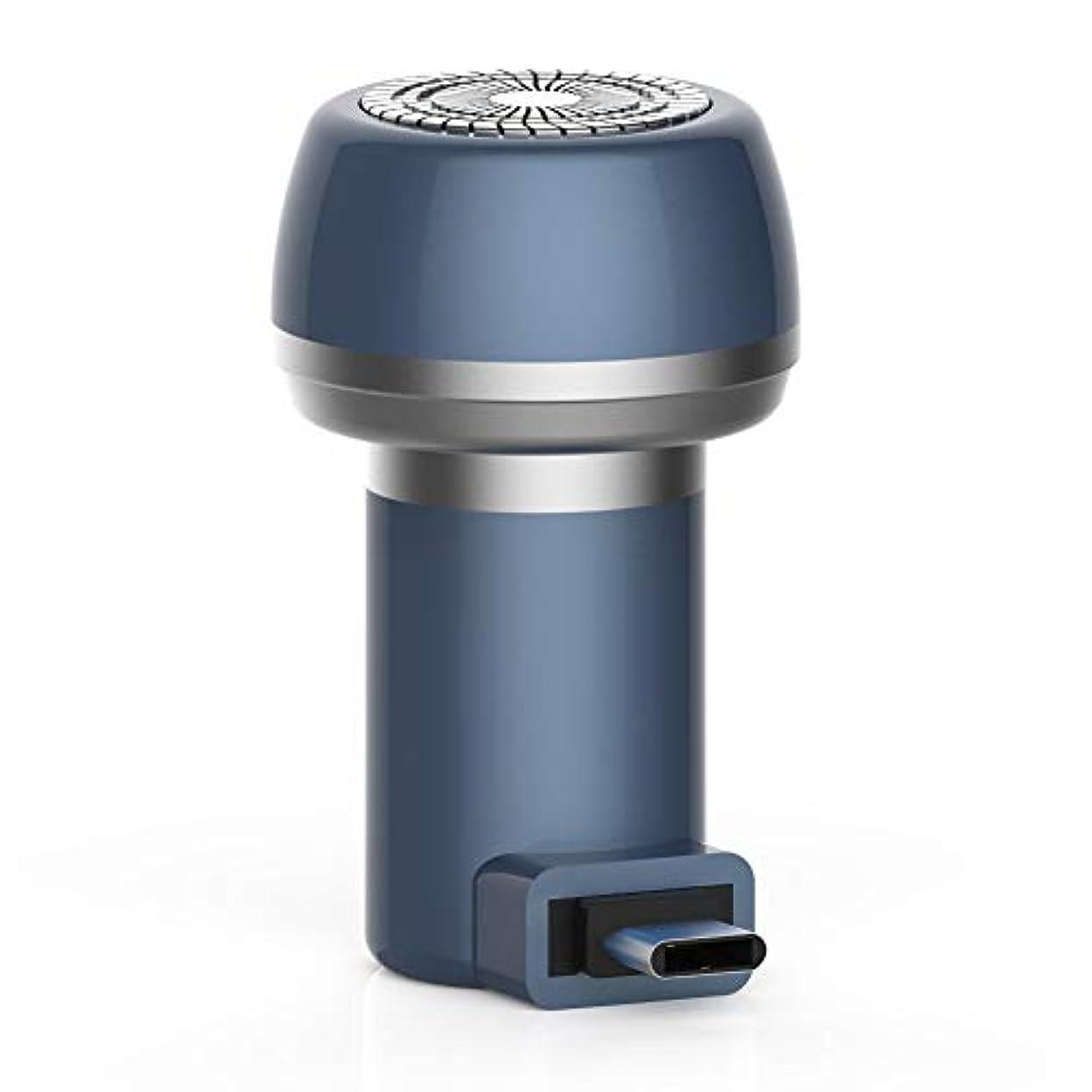 矛盾する医薬解凍する、雪解け、霜解けJanusSaja  電気充電式シェーバー、2に付き2磁気電気シェーバーミニポータブルType-C USB防水耐久性剃刀
