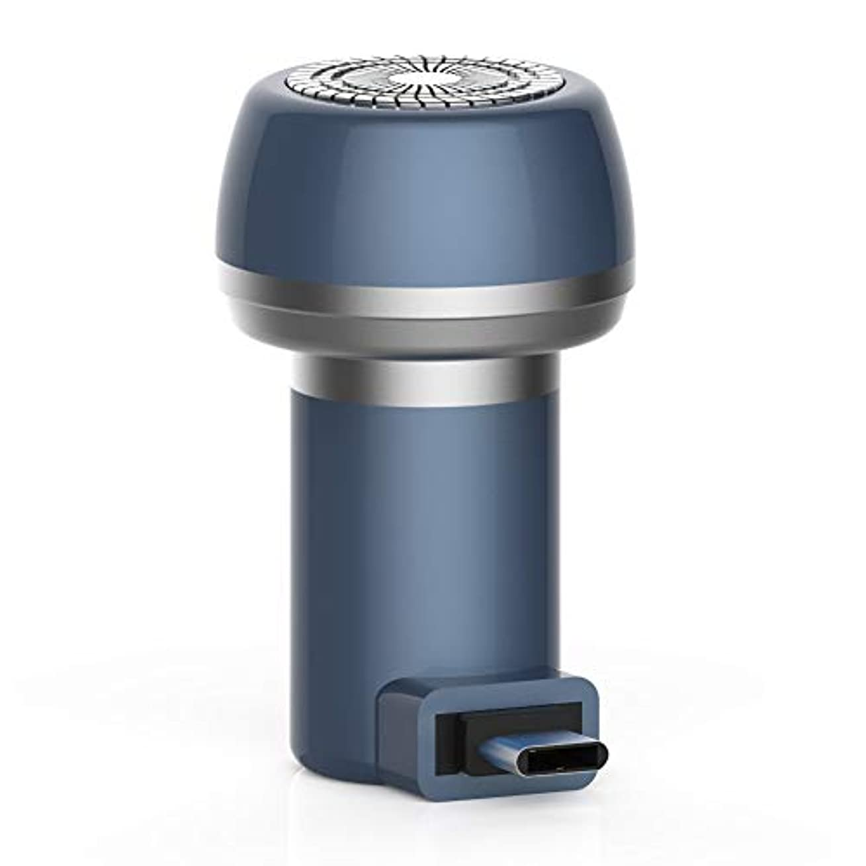 興味手数料プレビスサイトTenflyer 2 1磁気電気シェーバーミニポータブルType-C USB防水剃刀