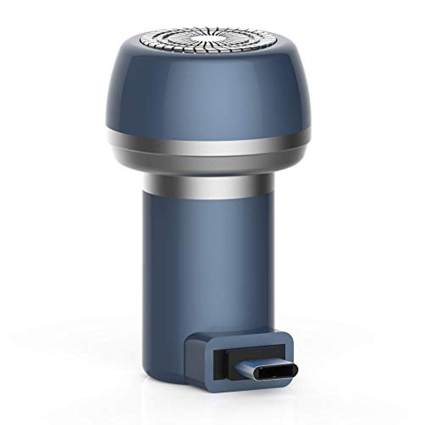 精通した軽減する割るJanusSaja  電気充電式シェーバー、2に付き2磁気電気シェーバーミニポータブルType-C USB防水耐久性剃刀
