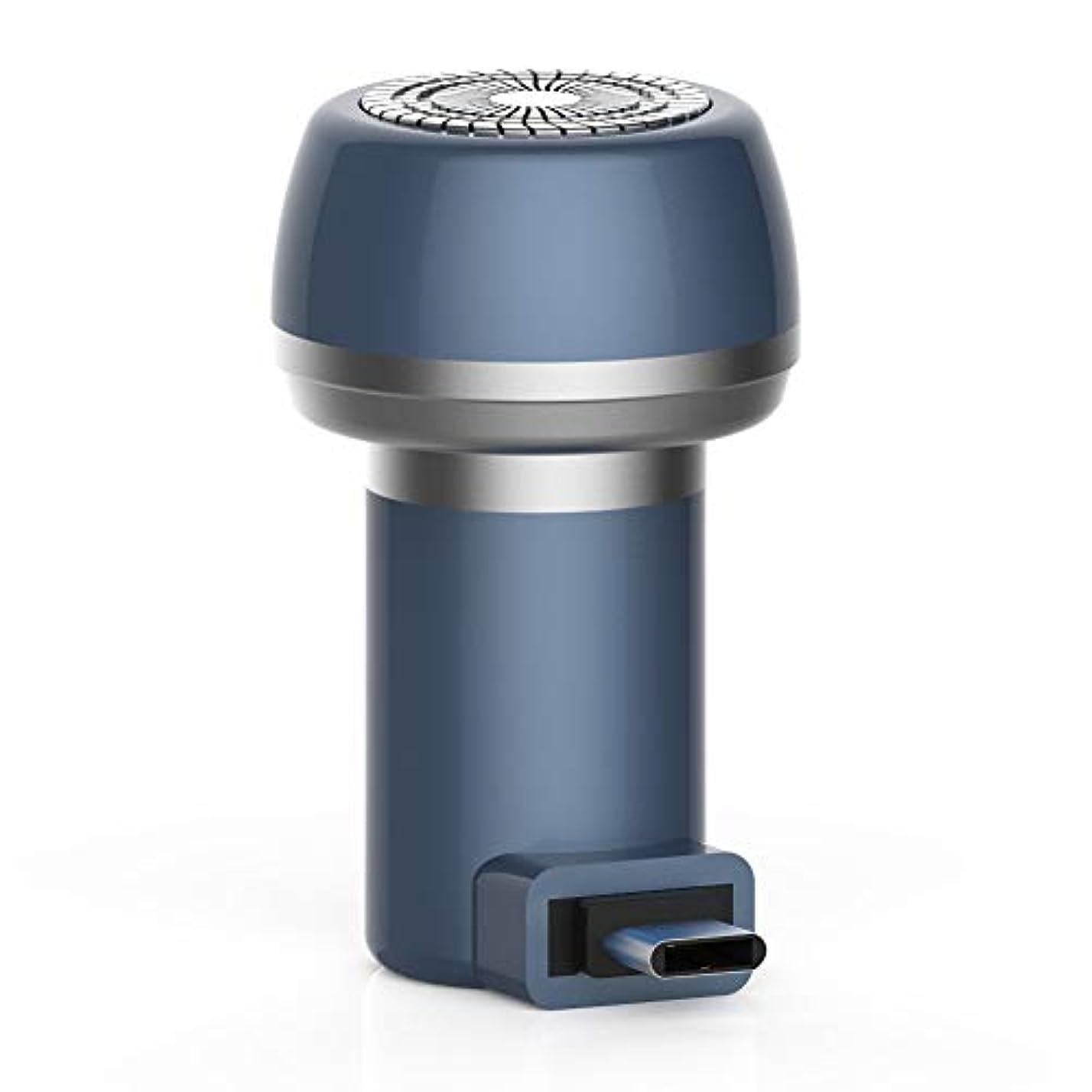 ドットアルコーブ適性Tenflyer 2 1磁気電気シェーバーミニポータブルType-C USB防水剃刀
