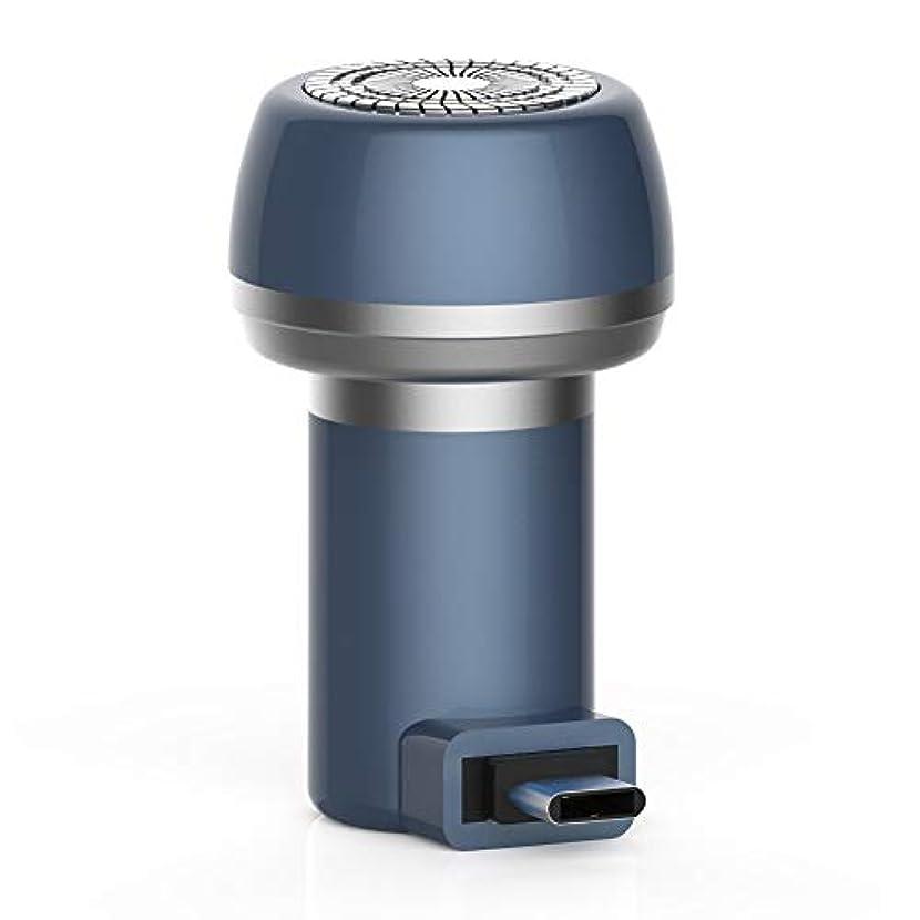 欲望しなやかなチョップTenflyer 2 1磁気電気シェーバーミニポータブルType-C USB防水剃刀
