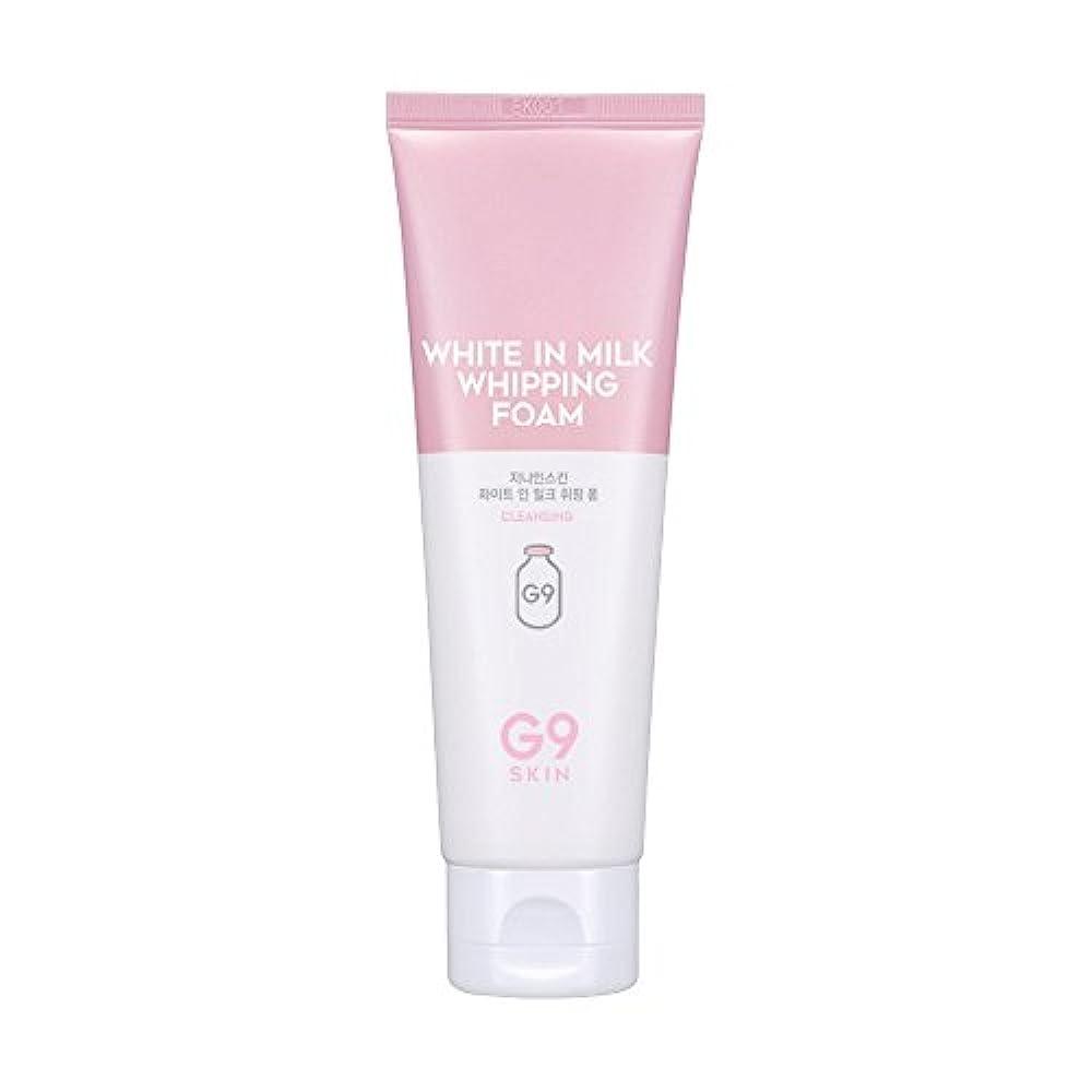 エンゲージメント工業化する体G9SKIN(ベリサム) White In Milk Whipping Foam ホワイトインミルクフォーム 120ml