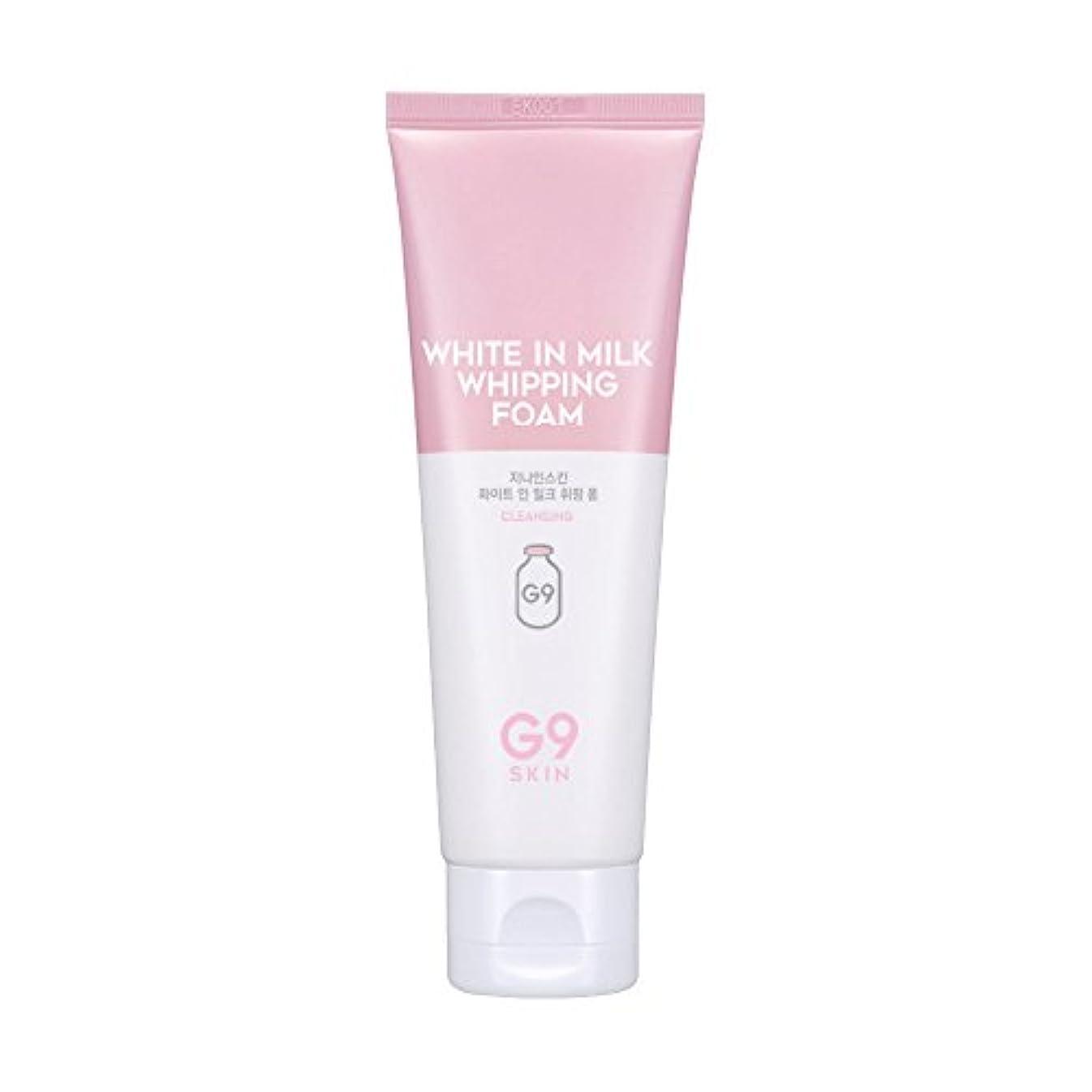 追い出す進捗塗抹G9SKIN(ベリサム) White In Milk Whipping Foam ホワイトインミルクフォーム 120ml
