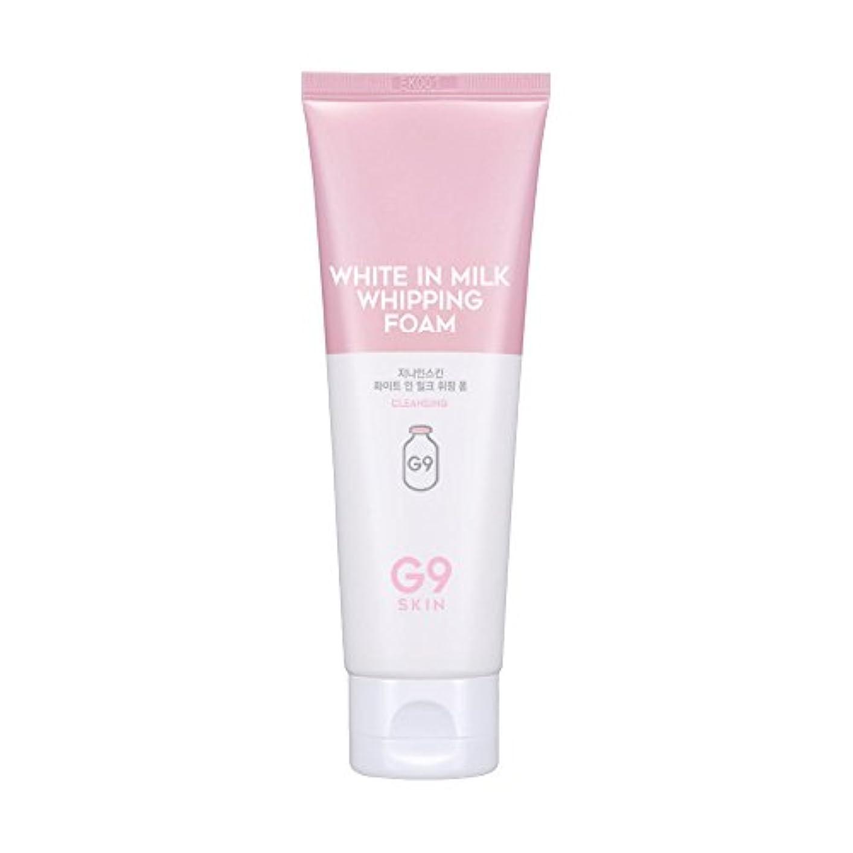 誇大妄想特派員一族G9SKIN(ベリサム) White In Milk Whipping Foam ホワイトインミルクフォーム 120ml