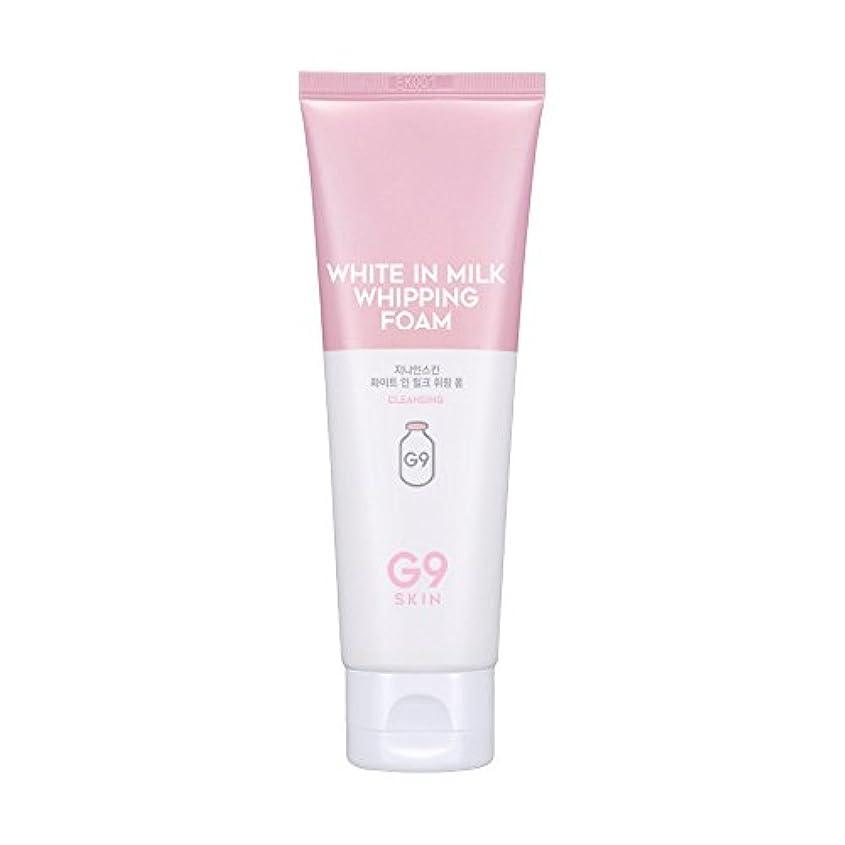 合法器用毒G9SKIN(ベリサム) White In Milk Whipping Foam ホワイトインミルクフォーム 120ml