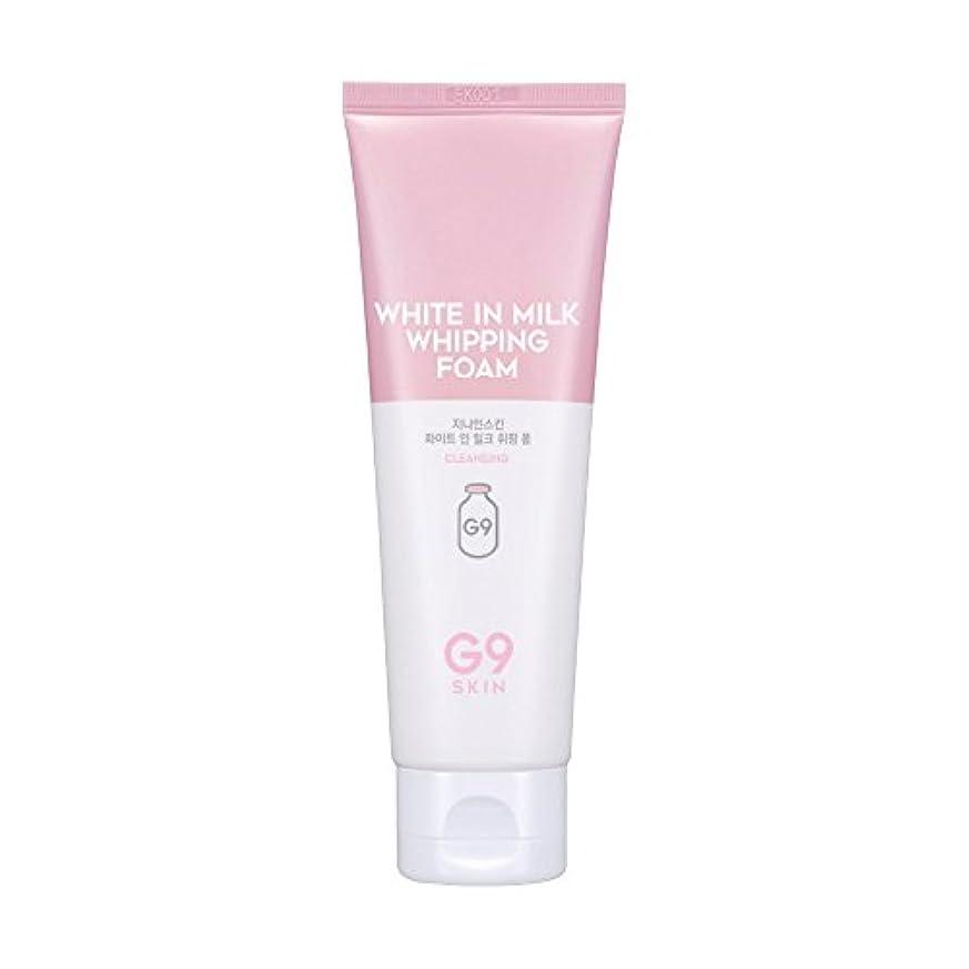 項目助言するデジタルG9SKIN(ベリサム) White In Milk Whipping Foam ホワイトインミルクフォーム 120ml