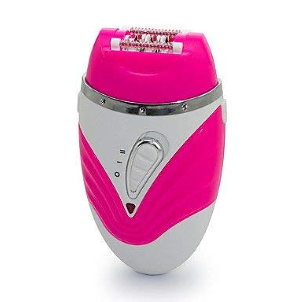 ライブスペインゴールGUANG-HOME 脱毛器本体湿式/乾式シェービング湿式/乾式剃毛ステンレスその他紫 (Color : Blushing pink)