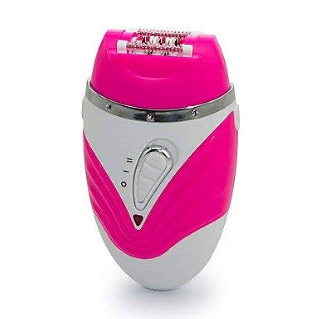 変動する残高ジャベスウィルソンGUANG-HOME 脱毛器本体湿式/乾式シェービング湿式/乾式剃毛ステンレスその他紫 (Color : Blushing pink)