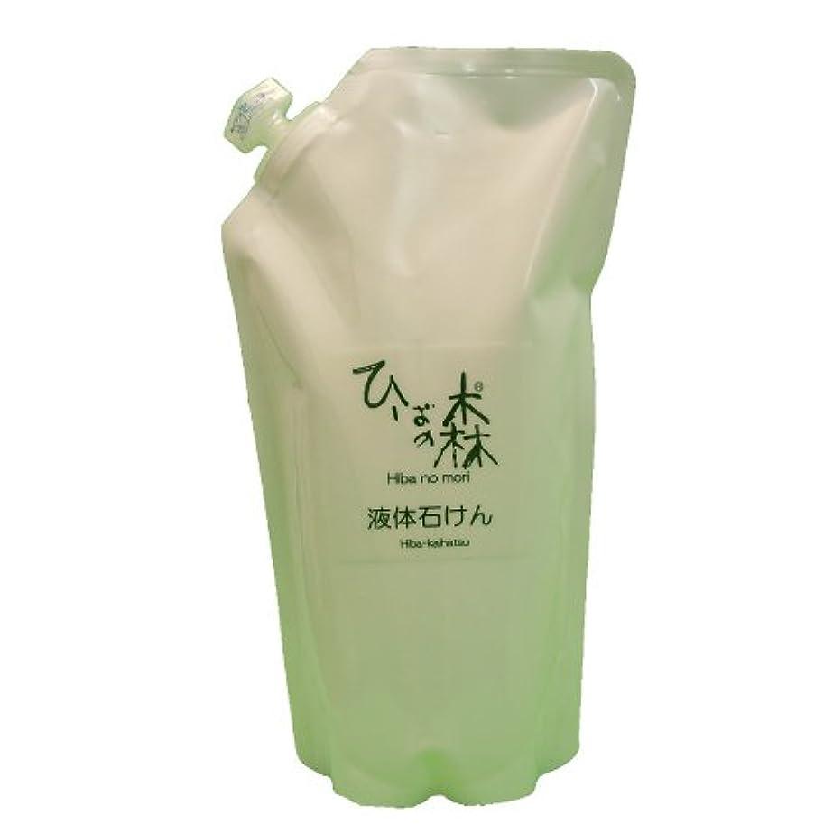 ひばの森液体石鹸詰替