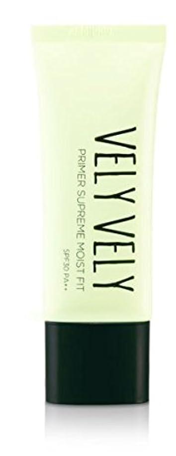 候補者学習小人VELY VELY (IMVELY) Primer Supreme Moist Fit 40ml/ブリーブリー (イムブリー) プライマー シュプリーム モイスト フィット 40ml (#Forever Green) [...