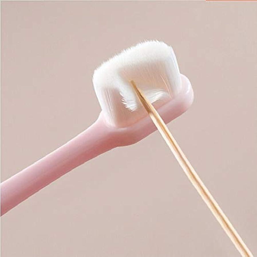 不合格句読点ソーセージYPZHEN 妊娠中の女性と子供のスーパーソフト歯ブラシのホームバージョン (色 : ピンク)