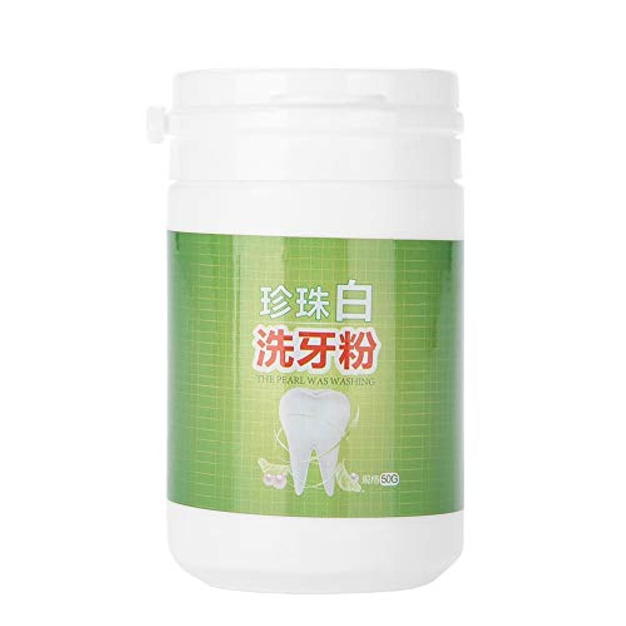 リラックスした寝室を掃除する前提条件50g歯ホワイトニングパウダーティーコーヒー汚れ口臭除去オーラルケアパウダー - 歯ホワイトニングパウダー