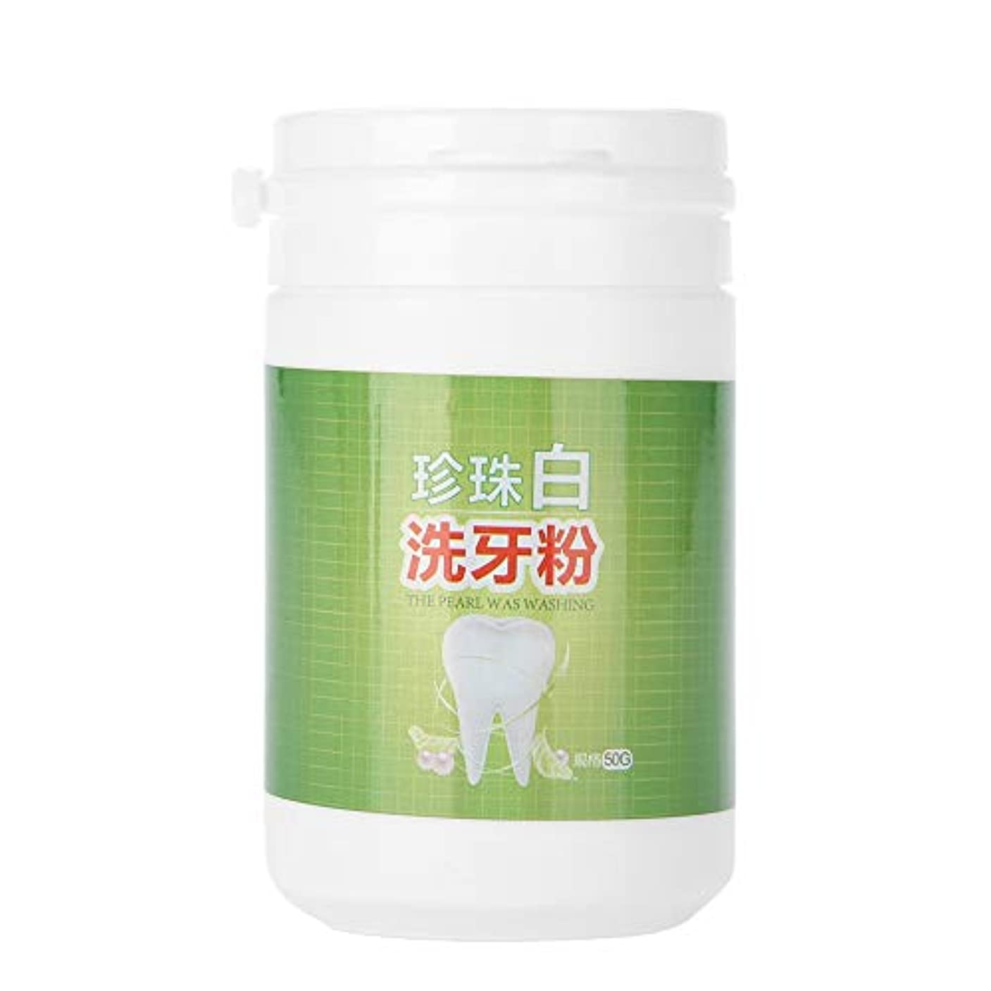 天井オフセットアナリスト50g歯ホワイトニングパウダーティーコーヒー汚れ口臭除去オーラルケアパウダー - 歯ホワイトニングパウダー