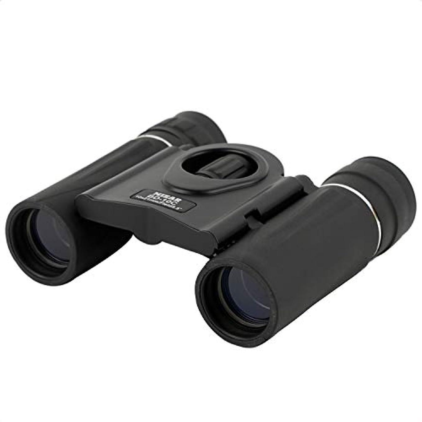 故障動物雨のMIZAR(ミザールテック) 双眼鏡 10倍 21mm 口径 ダハプリズム式 コンパクト ブラック BD-10C
