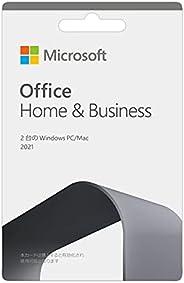 Microsoft Office Home & Business 2021(最新 永続版)|カード版|Windows11、10/mac対応|