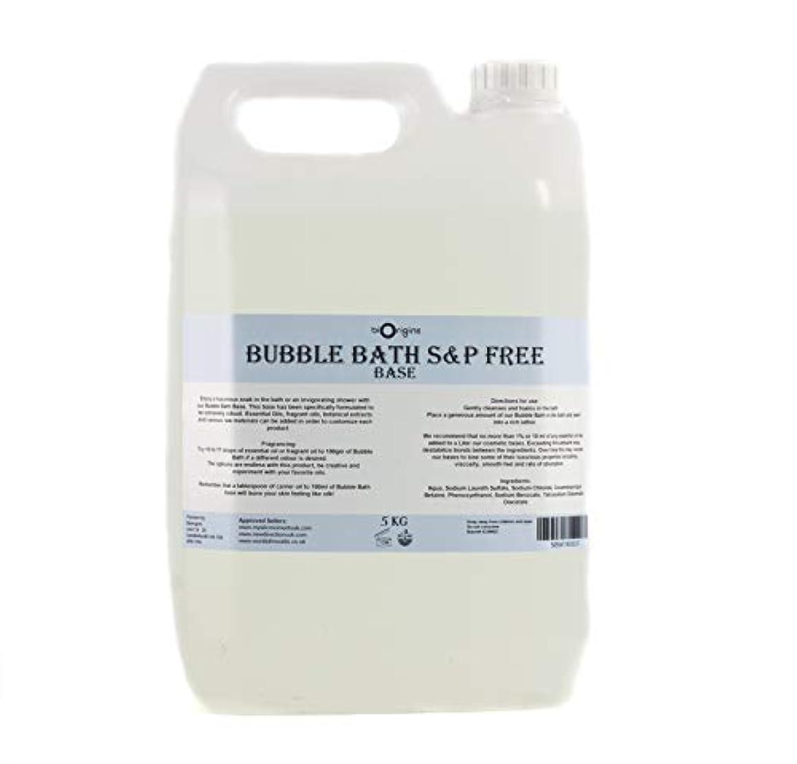 動力学レタス絶え間ないBubble Bath Base - SLS & Paraben Free - 5Kg