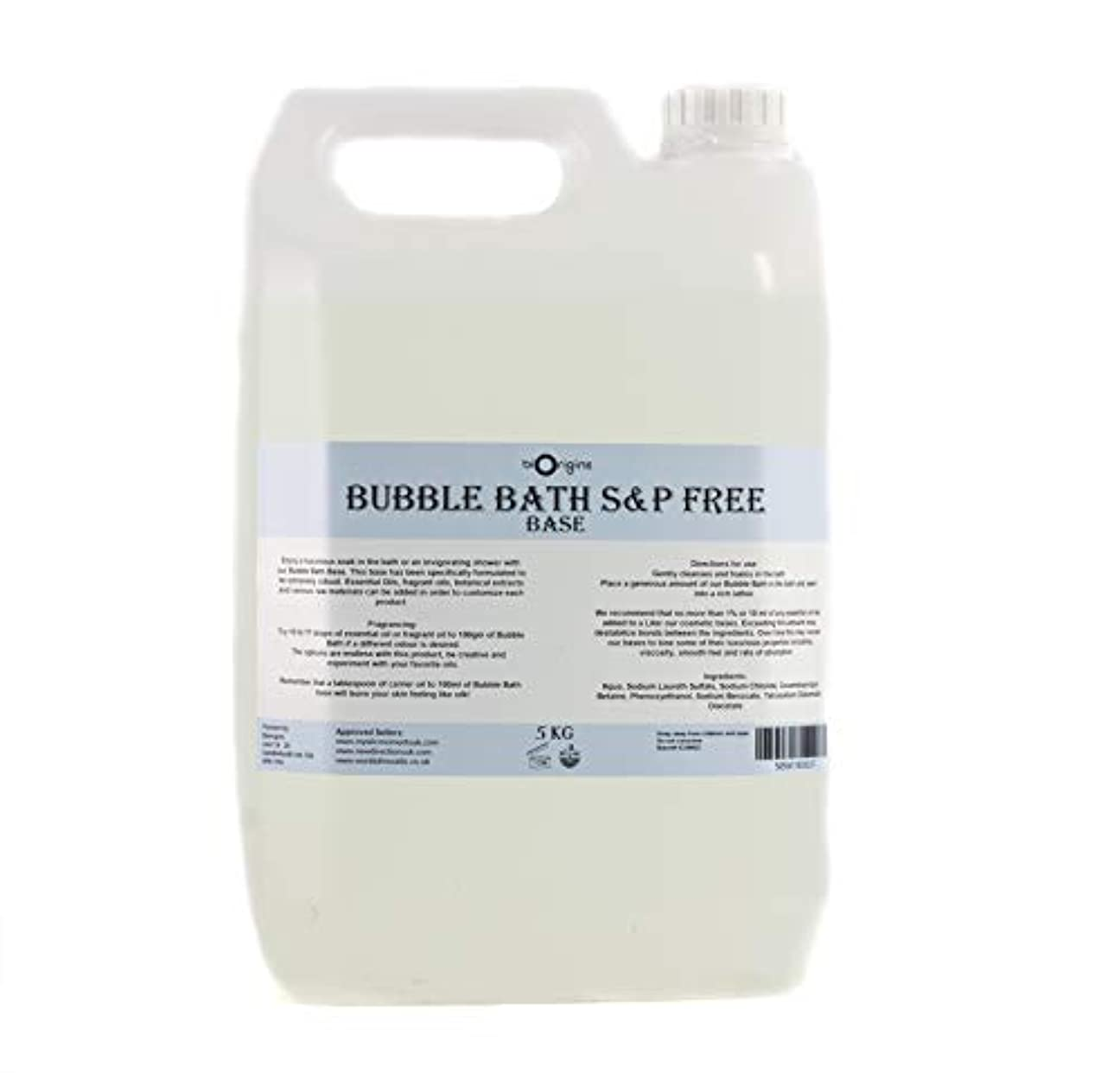 規制概念証言するBubble Bath Base - SLS & Paraben Free - 5Kg