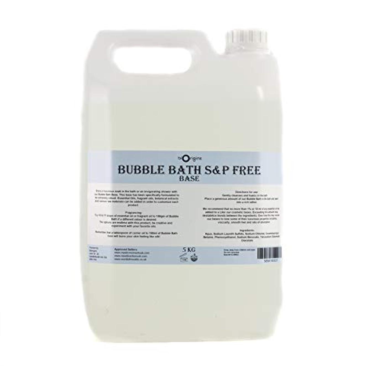 パラシュートローズアクセスできないBubble Bath Base - SLS & Paraben Free - 5Kg