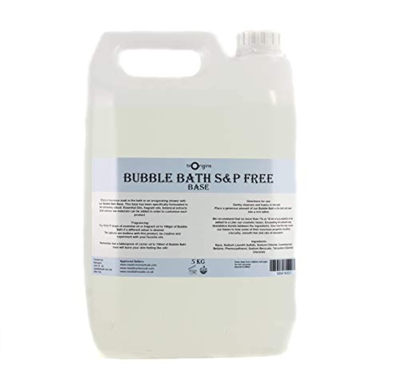 意気揚々果てしない高層ビルBubble Bath Base - SLS & Paraben Free - 5Kg