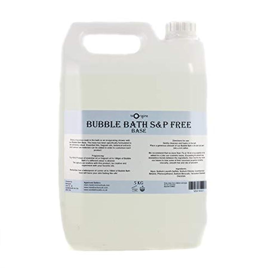 怖い影響する担当者Bubble Bath Base - SLS & Paraben Free - 5Kg