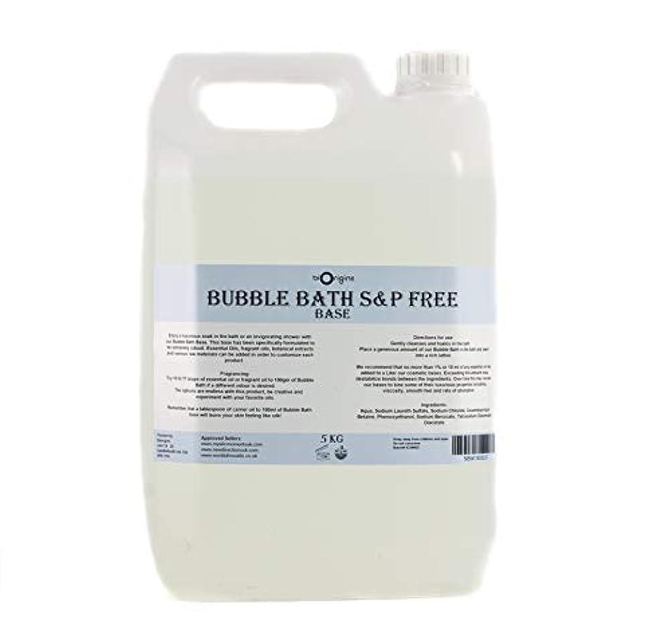 ランダム違反するあえぎBubble Bath Base - SLS & Paraben Free - 5Kg