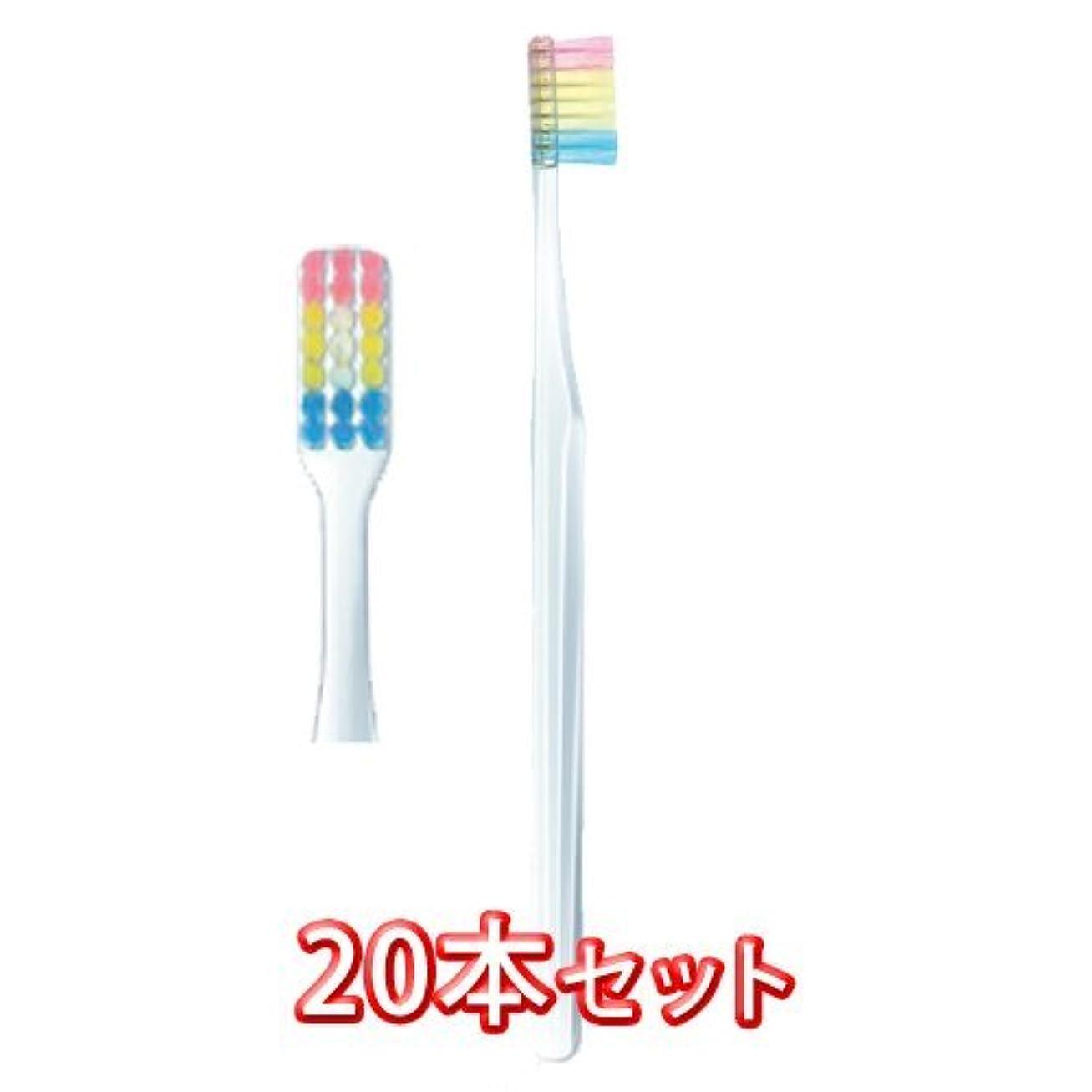 環境に優しいフィヨルド割合プロスペック 歯ブラシ ヤング 20本入 フォーレッスン 毛の硬さふつう