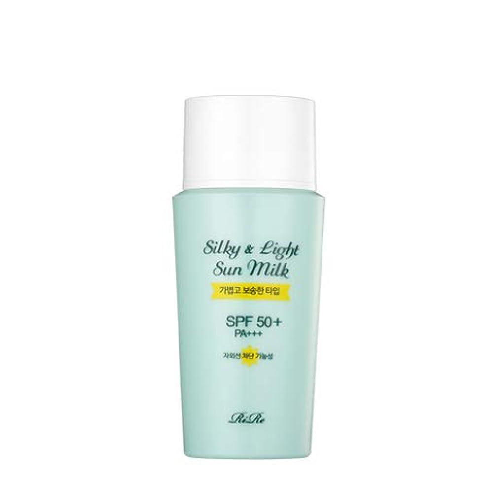 冒険家相互コートRiRe リール シルキー&ライト サン ミルク/Silky&Light Sun Milk (50ml)