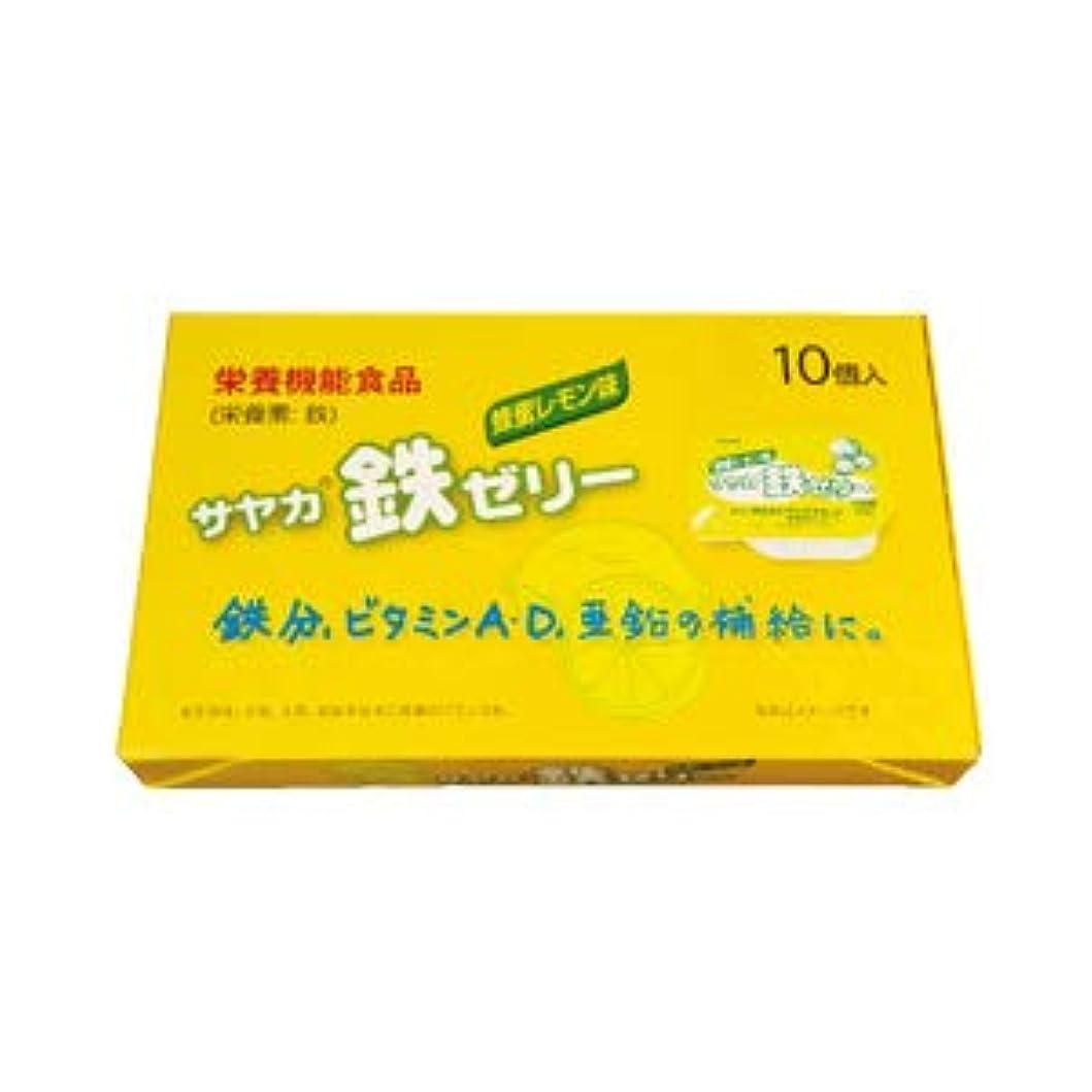 ゴネリル犯罪分布株式会社サンプラネット サヤカ鉄ゼリーR 蜂蜜レモン味 30g×10