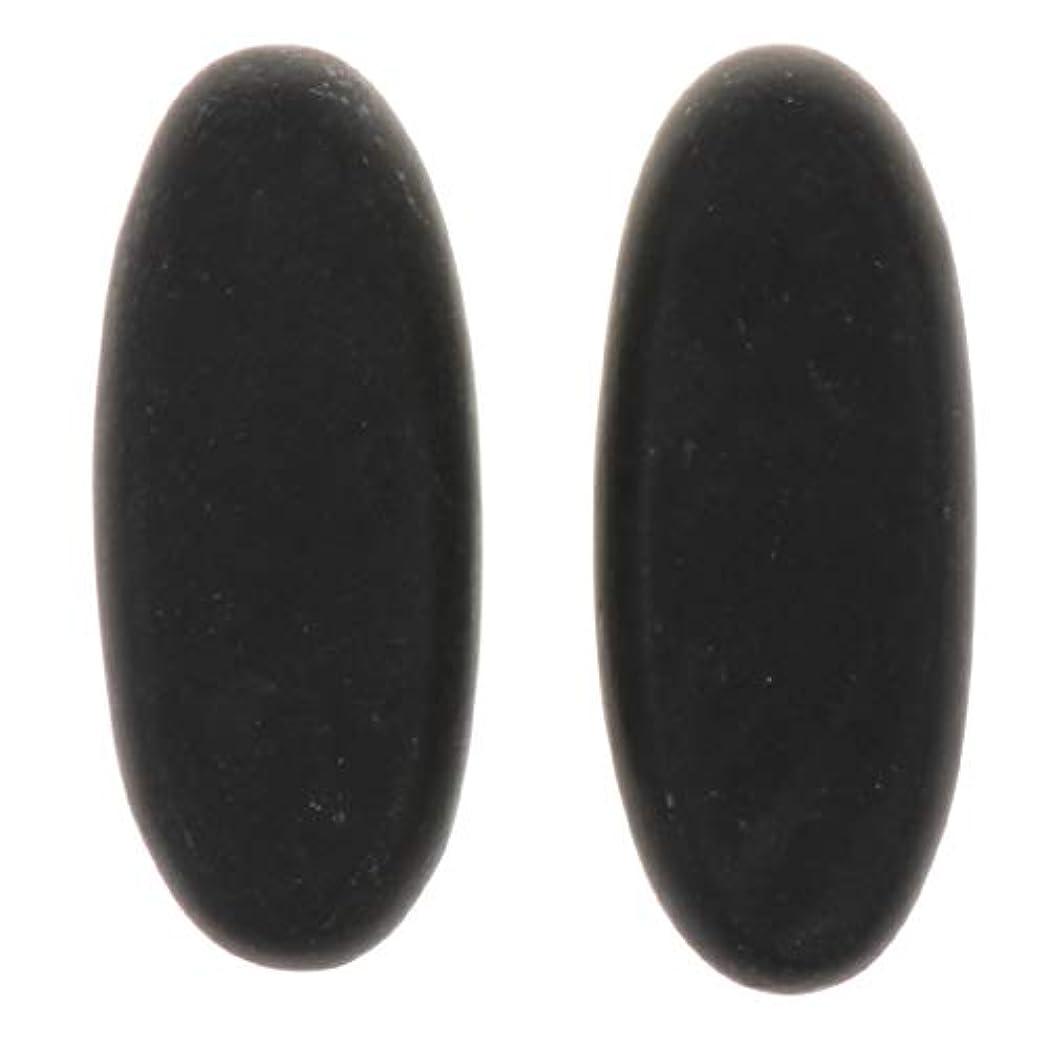 練習延期する露マッサージストーン 天然石ホットストーン マッサージ用玄武岩 SPA ツボ押しグッズ 2個 全2サイズ - 8×3.2×1.5cm