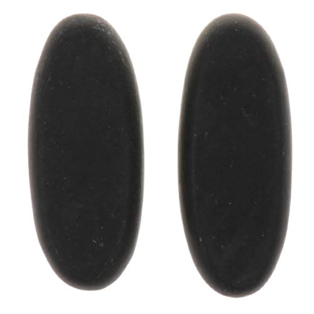 文句を言う蜜餌マッサージストーン マッサージ石 天然石ホットストーン マッサージ用玄武岩 ツボ押し SPA 2個 全2サイズ - 8×3.2×1.5cm