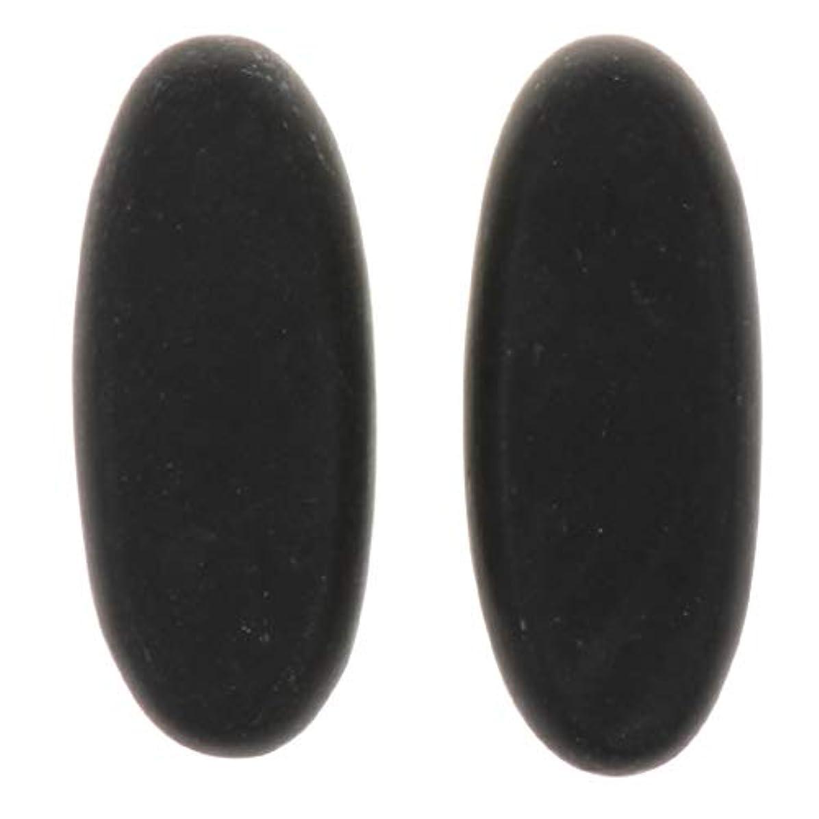 ドリンク揺れる起こるP Prettyia マッサージストーン マッサージ石 天然石ホットストーン マッサージ用玄武岩 ツボ押し SPA 2個 全2サイズ - 8×3.2×1.5cm