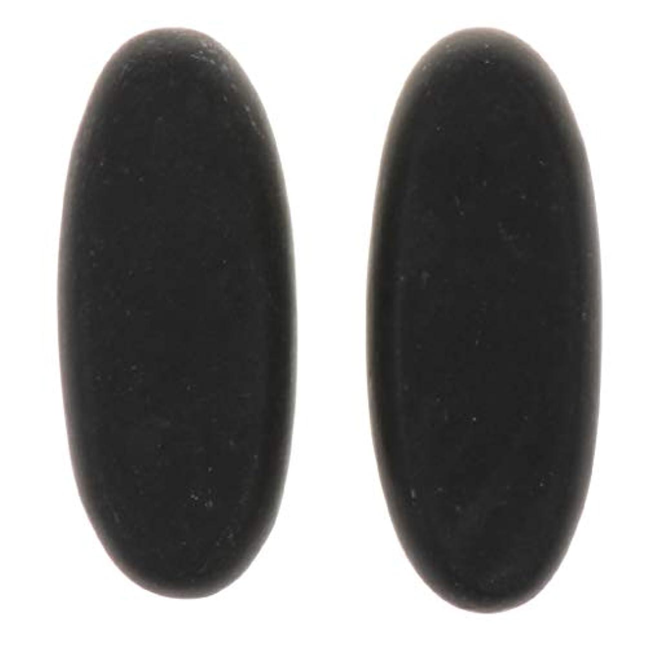 メーカー依存する期待マッサージストーン マッサージ石 天然石ホットストーン マッサージ用玄武岩 ツボ押し SPA 2個 全2サイズ - 8×3.2×1.5cm
