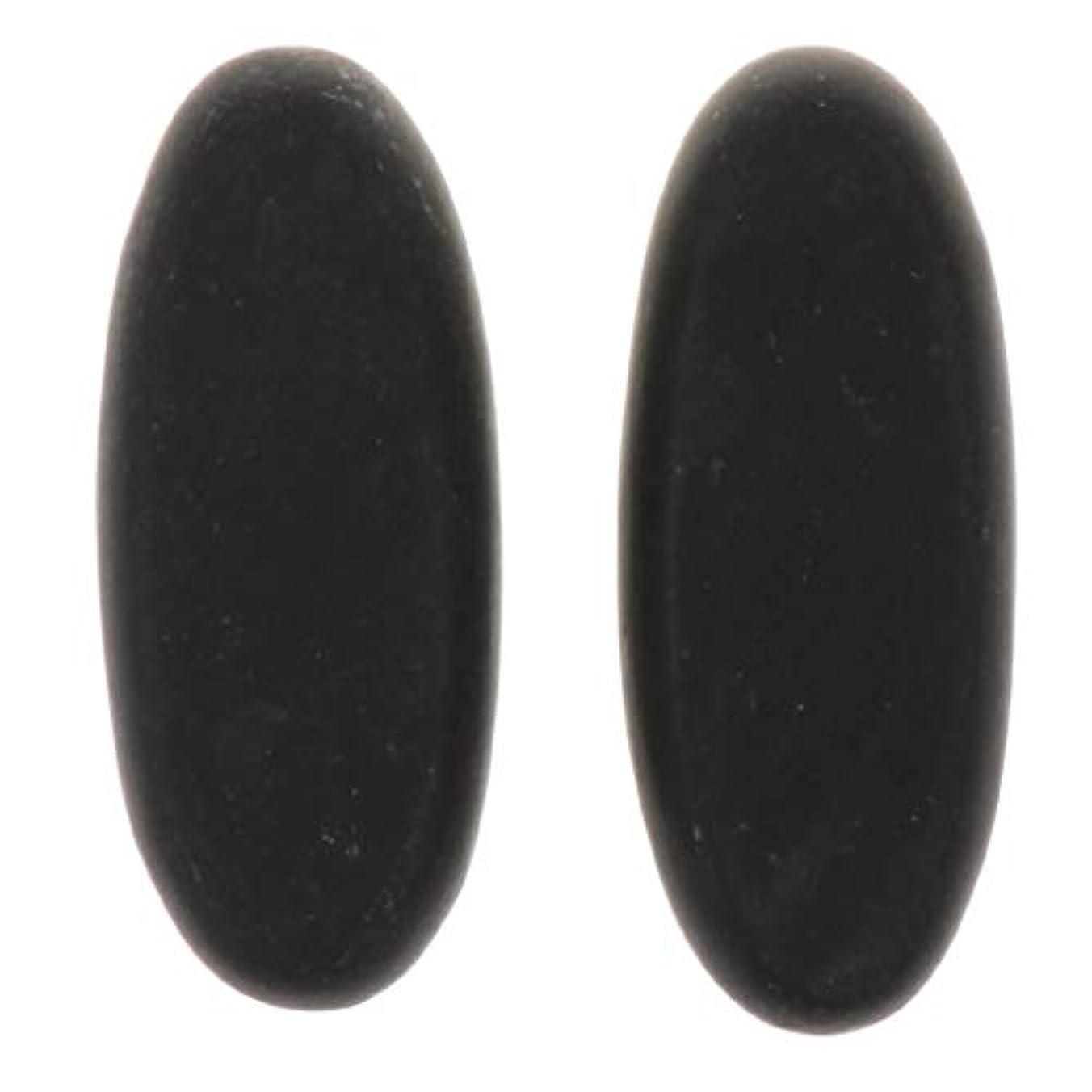 原油噴出する部分的にマッサージストーン 天然石ホットストーン マッサージ用玄武岩 SPA ツボ押しグッズ 2個 全2サイズ - 8×3.2×1.5cm