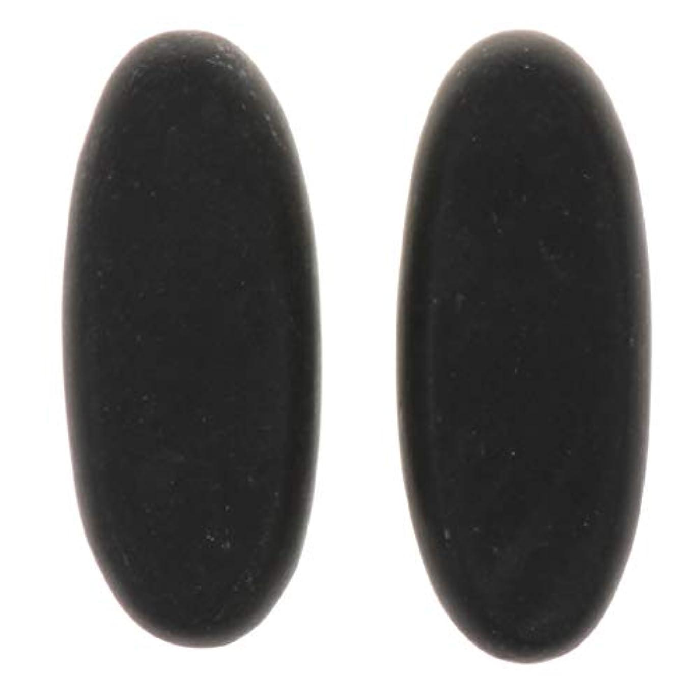 屈辱する外交問題統合するマッサージストーン マッサージ石 天然石ホットストーン マッサージ用玄武岩 ツボ押し SPA 2個 全2サイズ - 8×3.2×1.5cm