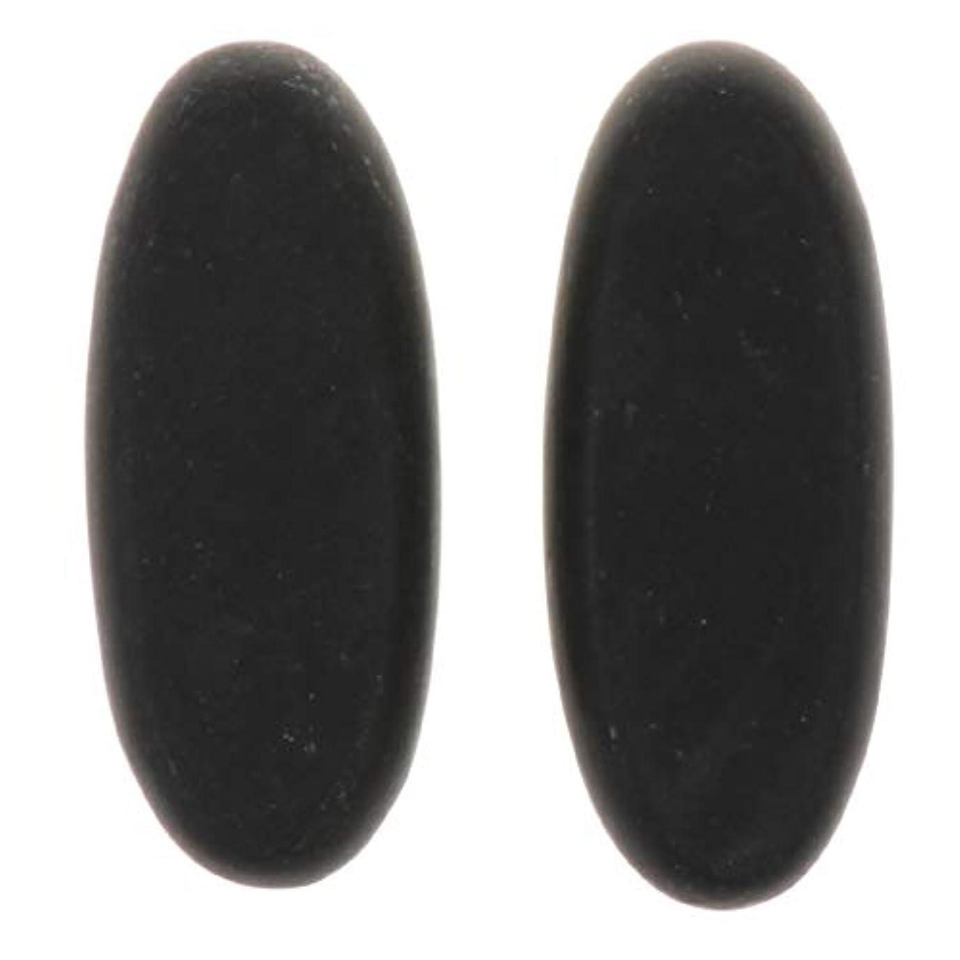 マッサージストーン マッサージ石 天然石ホットストーン マッサージ用玄武岩 ツボ押し SPA 2個 全2サイズ - 8×3.2×1.5cm