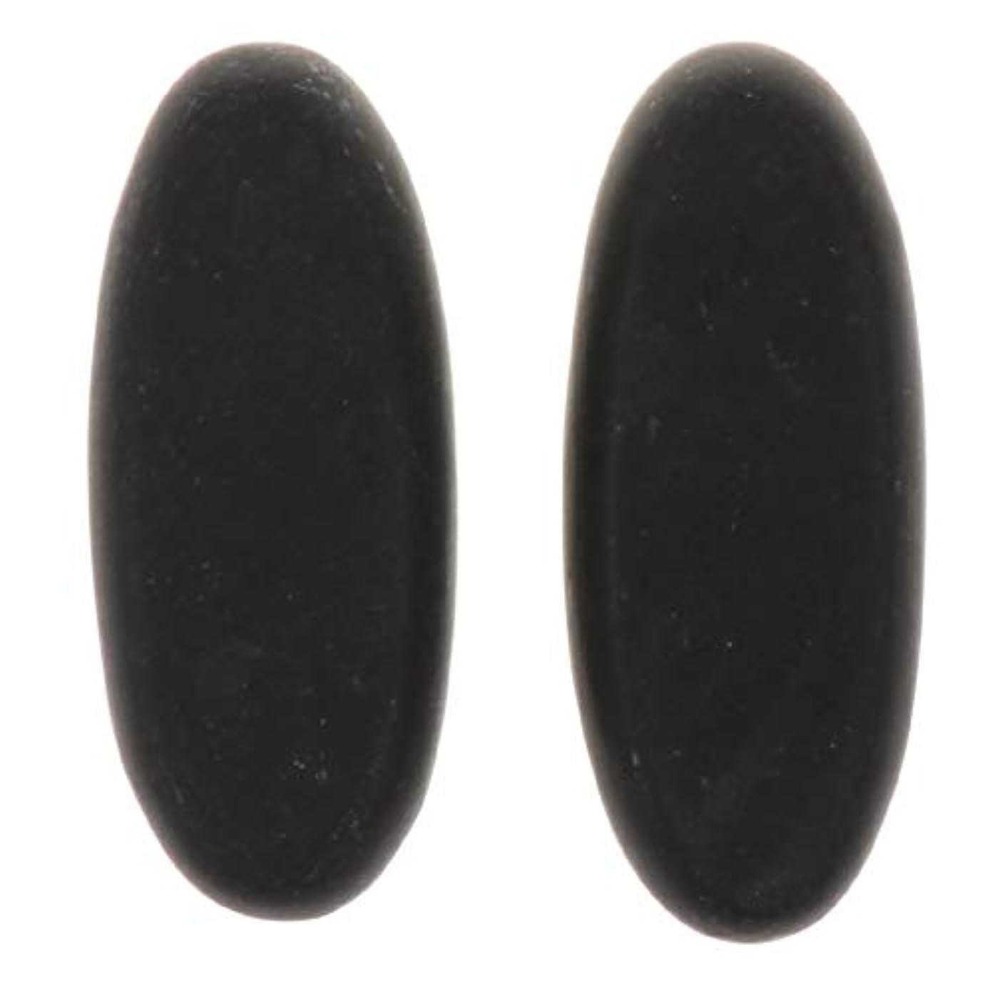 資本主義推進、動かす何よりもマッサージストーン マッサージ石 天然石ホットストーン マッサージ用玄武岩 ツボ押し SPA 2個 全2サイズ - 8×3.2×1.5cm