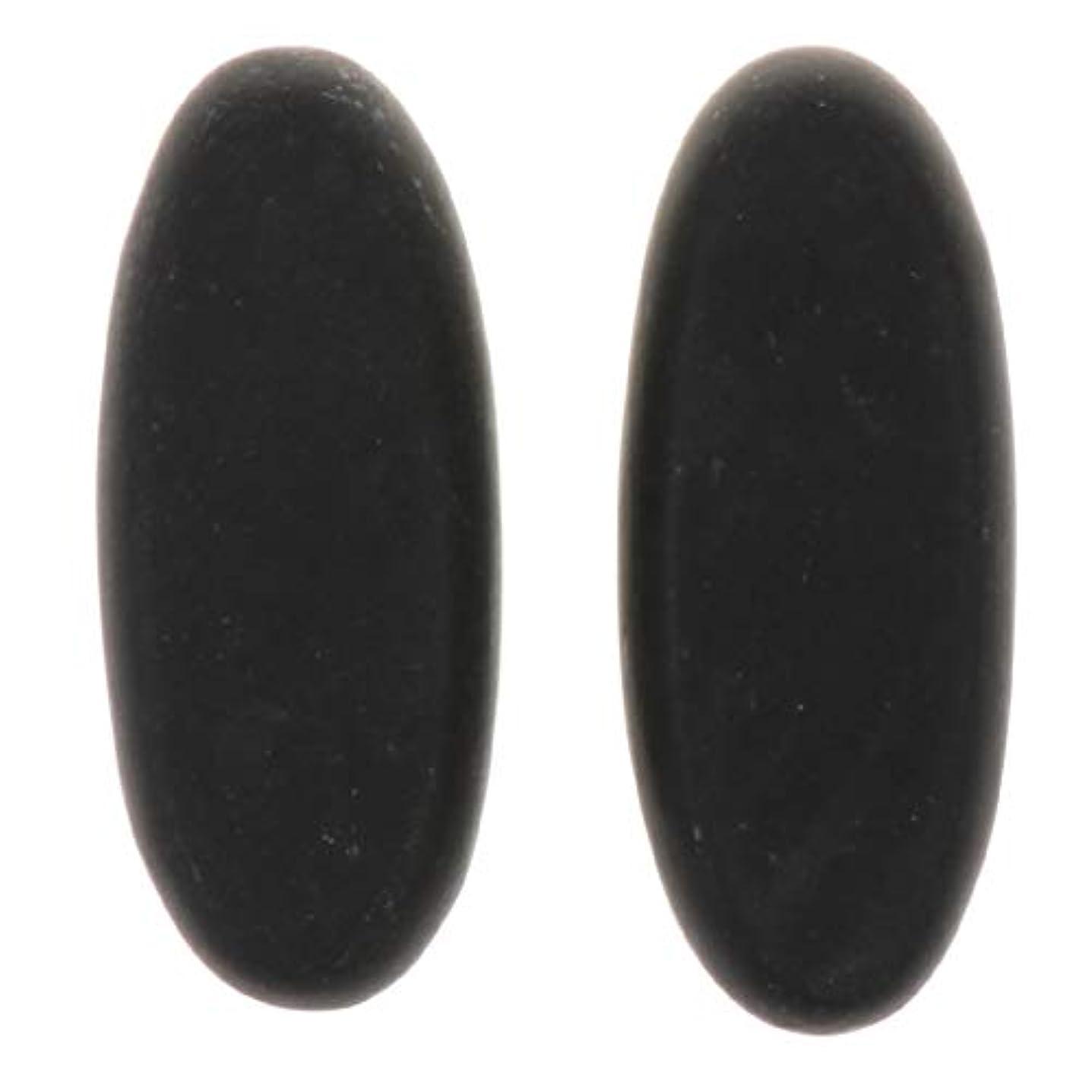 絶えずアセンブリトラックP Prettyia マッサージストーン マッサージ石 天然石ホットストーン マッサージ用玄武岩 ツボ押し SPA 2個 全2サイズ - 8×3.2×1.5cm