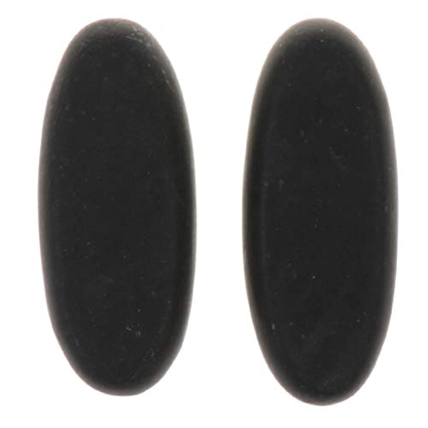 P Prettyia マッサージストーン マッサージ石 天然石ホットストーン マッサージ用玄武岩 ツボ押し SPA 2個 全2サイズ - 8×3.2×1.5cm